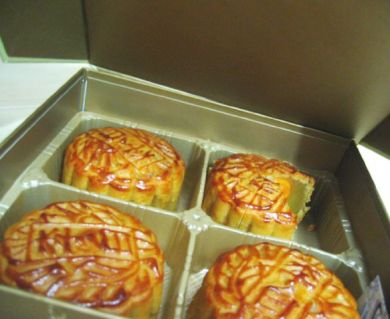 Four mooncakes