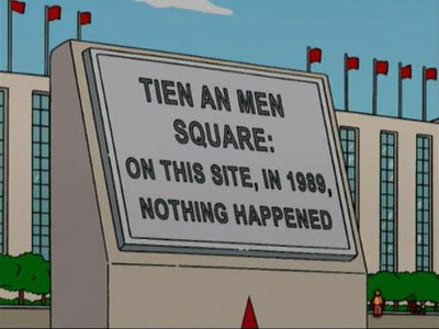 Sign in the Square