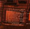 Shanghai Rap CD: Tracks