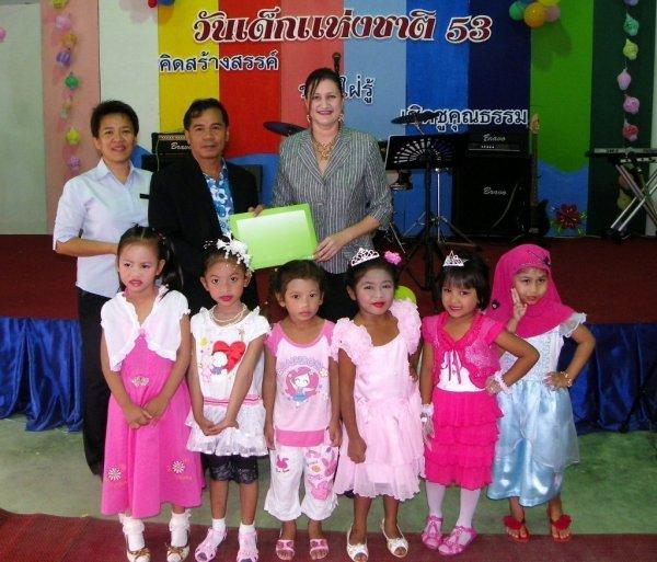 Radisson Plaza Resort Phuket Panwa Beach - Children's Day