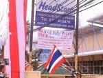 Navy League Phuket 4 July-01