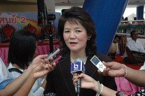 Phuket International Conference Center