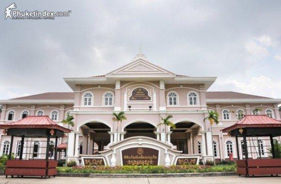 Phuket Tin Mine Museum
