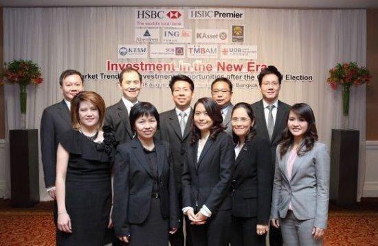 HSBC PREMIER PARTNERS