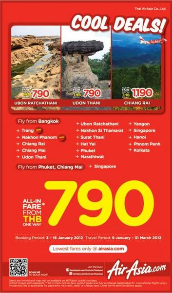 Stay cool and check out AirAsia's Cool Deals starting from THB790