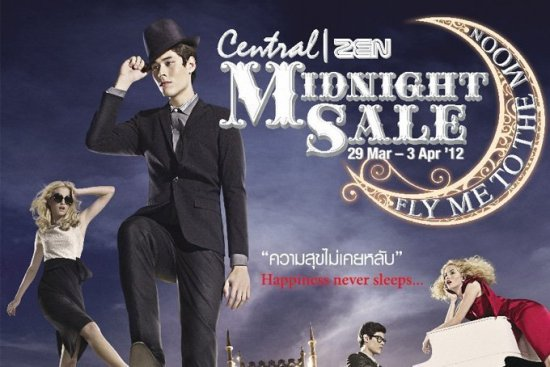 Central Midnight Sale on 29 Mar - 3 Apr 2012