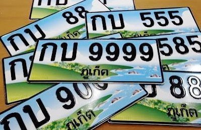 Phuket's license plate auctions