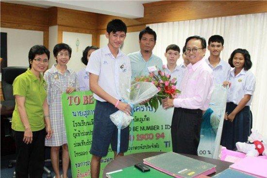 Phuket Boy wins To Be Number One Idol 2012