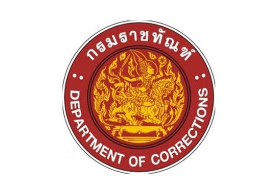 Phuket's new Prison plans announced