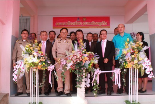 Phuket launches PPAO School Bank project