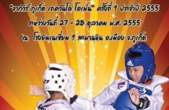 Phuket holds first Jaguar Taekwondo Thailand Open