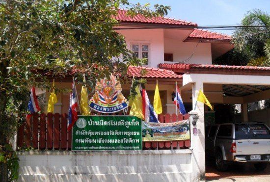 Phuket's Baan Mit Maitri offering help for those in need