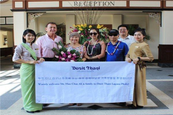 Phuket's Dusit Thani Laguna welcomes Han Chae Ah