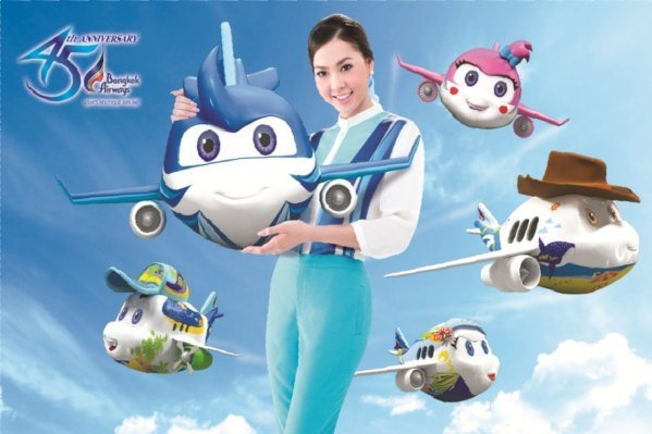 Bangkok Airways introduces Airline Mascots to tackle young target