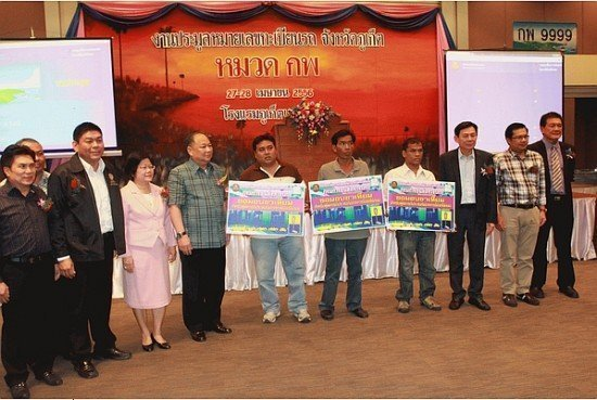Phuket holds its 8th license plate auction