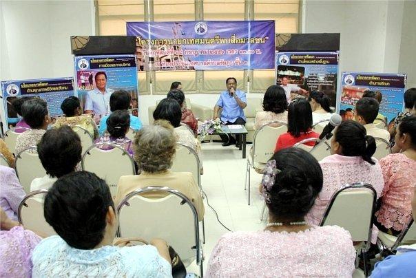 Local Phuket Mayor gives work progress update