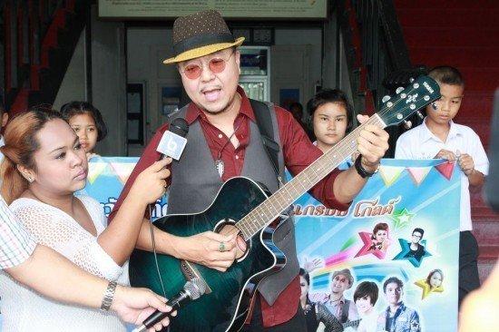 Phuket Charity Concert for Phuket Students
