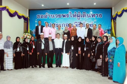 Phuket gives warm sends off to Hajj travellers