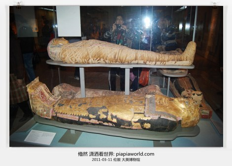 British Museum-mummy