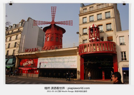 Moulin Rouge, ???????