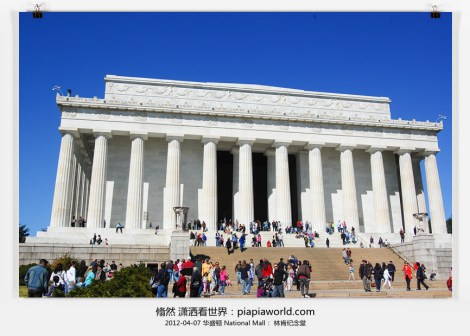 National Mall: 林肯纪念堂