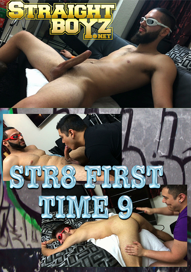 Str8 First Time 9 cover