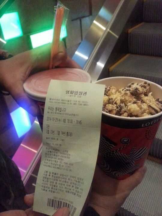 我在韓國看電影Lotte Cinema、CGV、Megabox
