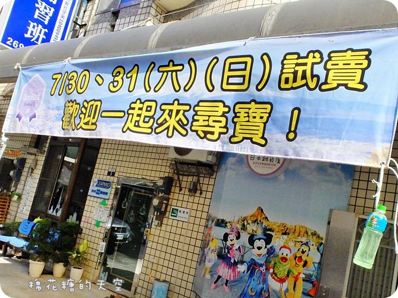 00店面3.JPG