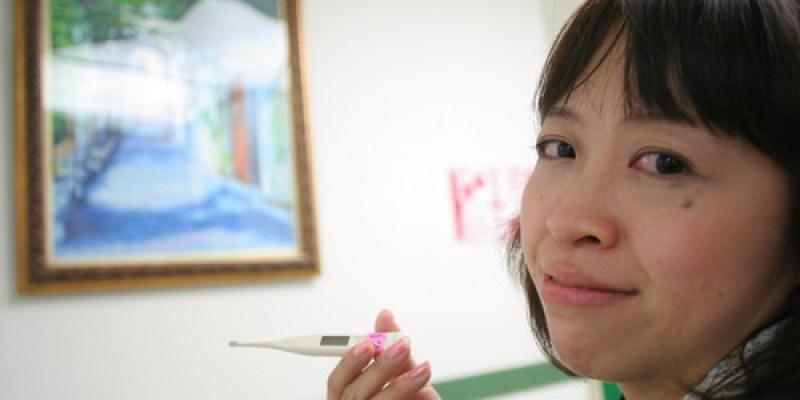 我在京都失聲了....日本就醫初體驗!
