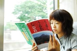 取材13日目..從京都流浪到東京…不知所云症候群出現