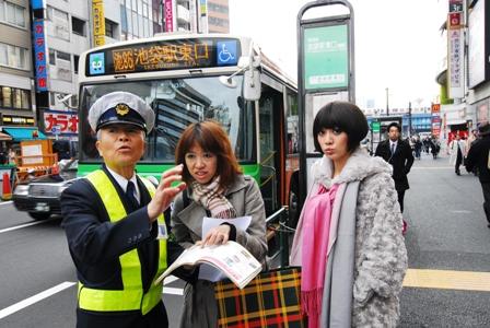 東京採訪….Day 4 原宿澀谷潮牌與新宿甜甜圈