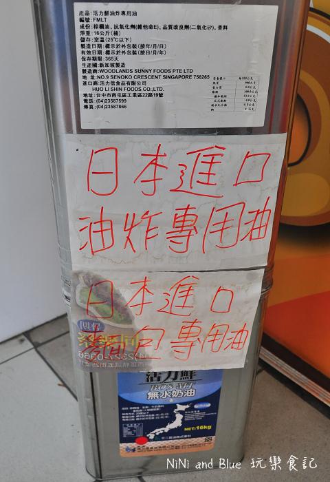 香檸貝克08