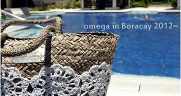 《旅遊*菲律賓》2012Boracay長灘島~Garden Resort