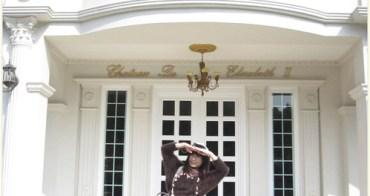 《住宿*南投埔里》歐莉葉荷(上)~好假掰的仙度拉公主