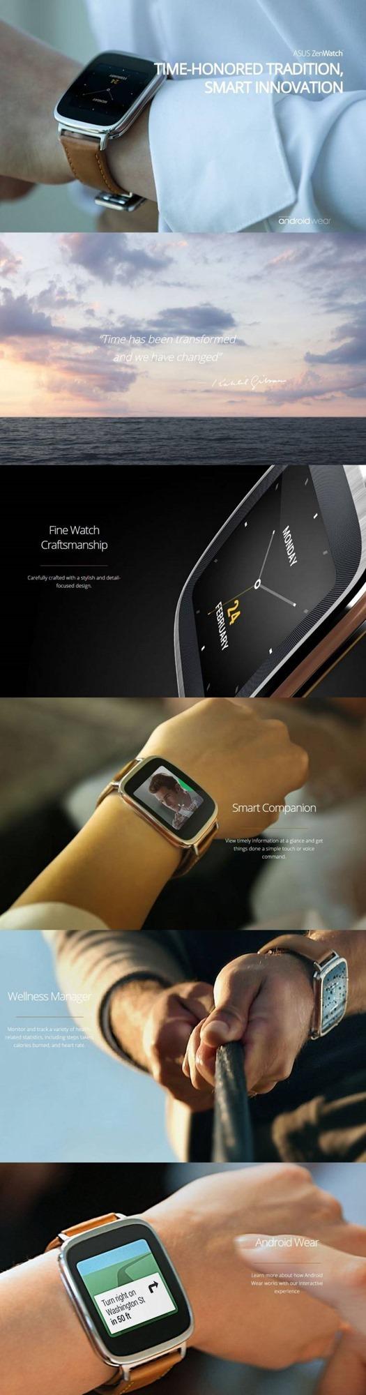 華碩首款智慧型手錶 ZenWatch 現蹤香港!售價低於預期