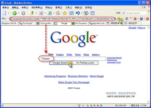 [新訊看板] Google新版搜尋版面,搶先玩!