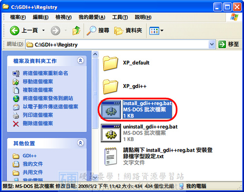 GDI-07