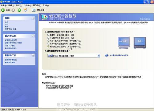 ktv-雙螢幕-4