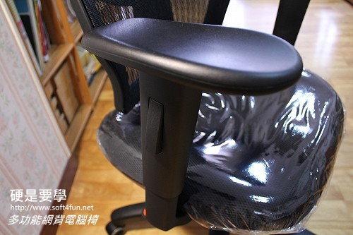 多功能網背電腦椅2