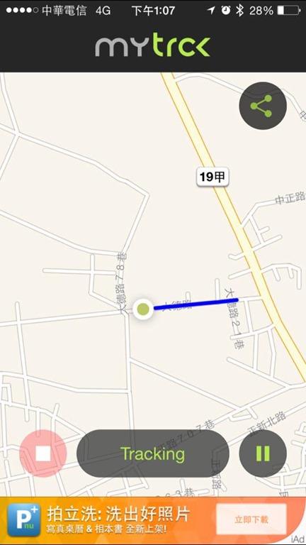 MyTrck:環島旅遊必備,與朋友分享即時位置與行經路線(iOS)