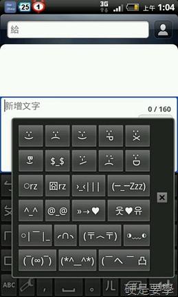 超注音-07