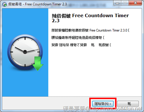 Free countdown timer-01