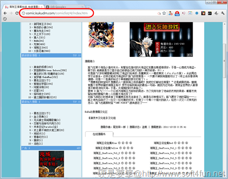 JComicDownloader_漫畫下載工具-01