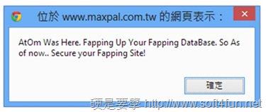 菲律賓駭客入侵台灣網站-06