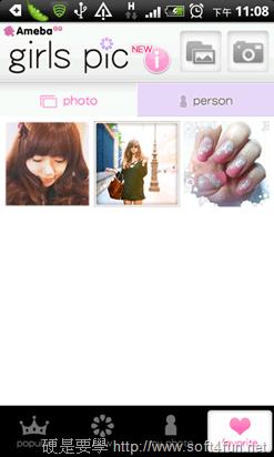 Girls_Pic_favorite_photo
