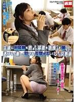 生徒に利尿剤を飲まされ尿意を我慢できず漏らしながら逃げるも激しく犯され失禁イキしてしまう女教師