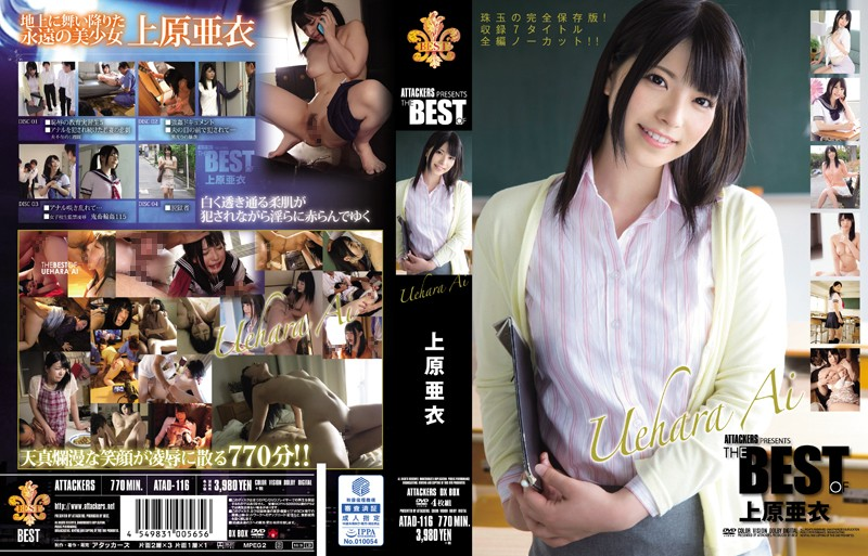 ATTACKERS PRESENTS THE BEST OF 上原亜衣