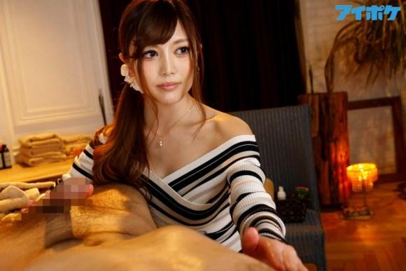榊梨々亜 FIRST IMPRESSION 101 セックスの黒帯!現役美人エステティシャンAVデビュー!サンプルイメージ8枚目
