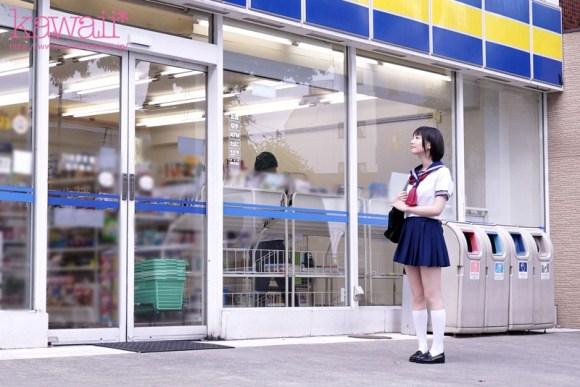 鈴木心春 万引き女子校生に今から罰を与えます。サンプルイメージ9枚目