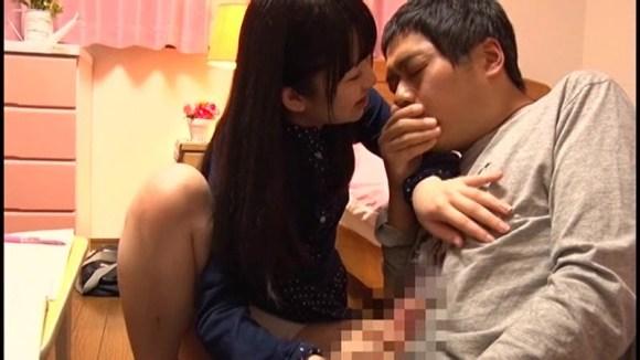 姫川ゆうな 青い誘惑 弄ばれる家庭教師サンプルイメージ4枚目